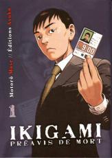 Chronique manga: Ikigami # 1
